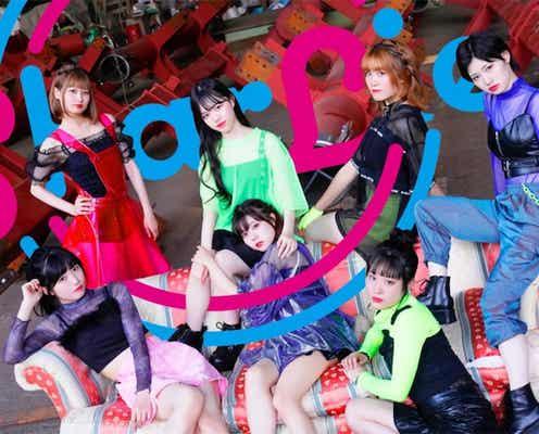 アイドルグループ「SharLie」新曲2曲の追加先行配信決定、アルバムに先駆けて3ヶ月連続先行配信