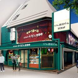 「SCRAPナゾビル吉祥寺店」厳選謎解きゲームで遊べる新名所