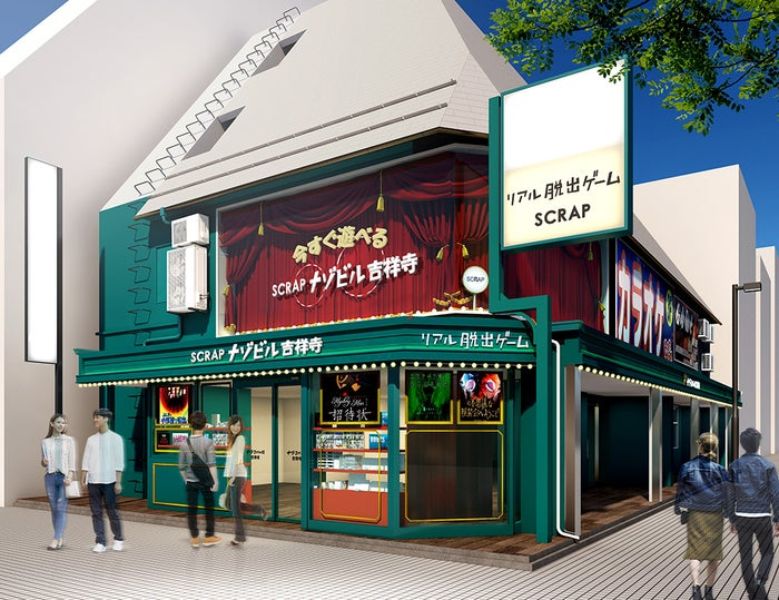 SCRAPナゾビル吉祥寺店/画像提供:SCRAP