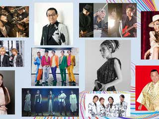 関ジャニ∞・リトグリら、NHK音楽特番出演決定 吹奏楽部とのコラボも