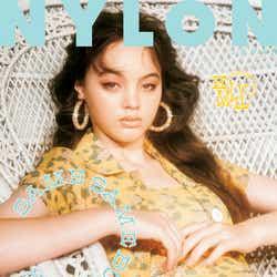 「NYLON JAPAN」8月号(カエルム、2018年6月28日発売)表紙:藤田エミリ