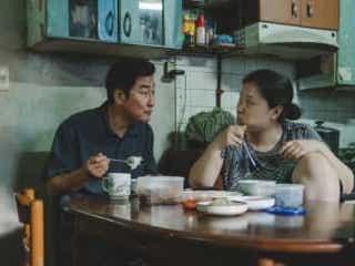 1日6食で15キロ増量『パラサイト』妻役チャン・ヘジンの壮絶役づくり