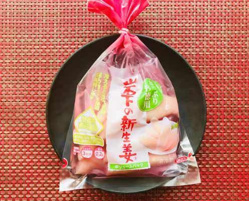 マツコも大絶賛 買ったら一度は試してほしい「新生姜の食べ方」
