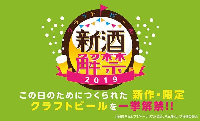 画像提供:Shibuya Summer Park 2019実行委員会 事務局