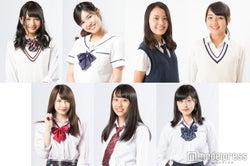結果!日本一かわいい女子高生を決めるミスコン【九州・沖縄地方予選/ファイナリスト14人発表】