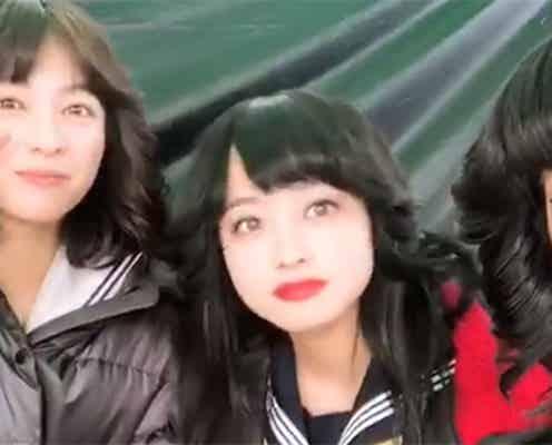 清野菜名&橋本環奈&若月佑美、オフショット動画に「天使」「可愛いの渋滞」の声