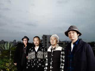 ケツメイシの新曲「#Music」が配信でリリース決定