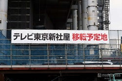 関ジャニ∞、新たな試みに「僕らしかできない」 100台のカメラが映したメンバーの姿とは