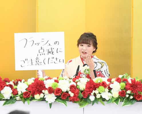 野呂佳代、緊急婚約会見の裏側 中居正広らと生放送直後にトーク