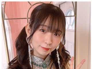 でんぱ組.inc古川未鈴、第1子妊娠を報告 成瀬瑛美卒業ライブには参加