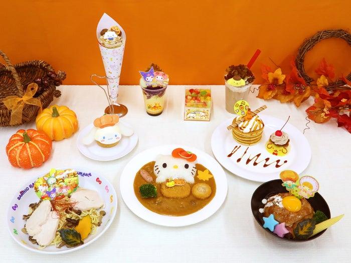 秋の味覚を使ったフードメニュー(C)2021 SANRIO CO.,LTD.TOKYO,JAPAN 著作 株式会社サンリオ