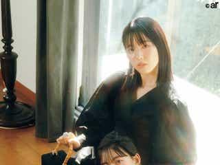 乃木坂46堀未央奈&早川聖来、愛情たっぷり姉妹コーデ