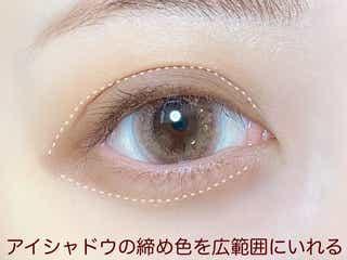 そのメイク実は目が小さく見えてます!残念過ぎる「逆デカ目メイク」3パターン
