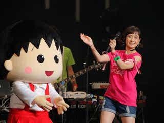 大原櫻子、全国約14,000人を動員した2nd Tourが終了!ツアーファイナルは、ちびまる子ちゃんと「おどるポンポコリン」で夢の共演