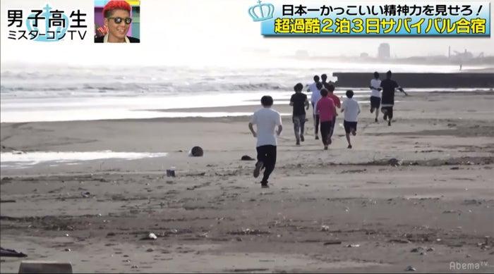 「男子高生ミスターコンTV2017」(AbemaTVより)