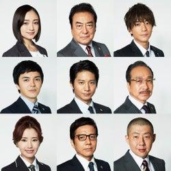 米倉涼子主演「リーガルV」向井理・林遣都ら豪華集結 新キャスト一挙発表