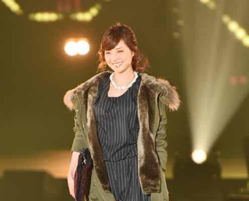倉科カナ、笑顔はじけるランウェイデビュー 初「GirlsAward」で3万人魅了