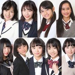 """""""日本一かわいい女子中学生""""を決める「JCミスコン2018」、ファイナリストを発表"""