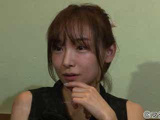 加護亜依、離婚後初テレビで真相告白