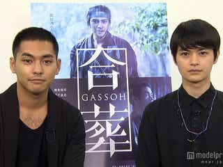 瀬戸康史、柳楽優弥とW主演作品で初体験「とても楽しみです」