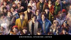 関ジャニ∞、USJ新クリスマスCMに出演 『ハリウッド・ドリーム・ザ・ライド』楽曲搭載も決定