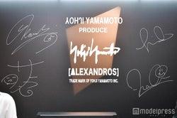 <YOHJI YAMAMOTO/ヨウジヤマモト>×[Alexandros] 」ポップアップショップ内観 (C)モデルプレス