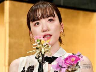永野芽郁、声震わせスピーチ「悩むこともたくさんあった」<第27回 橋田賞>