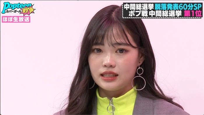 ゆめぽて/「第3次Popteenカバーガール戦争」(C)AbemaTV