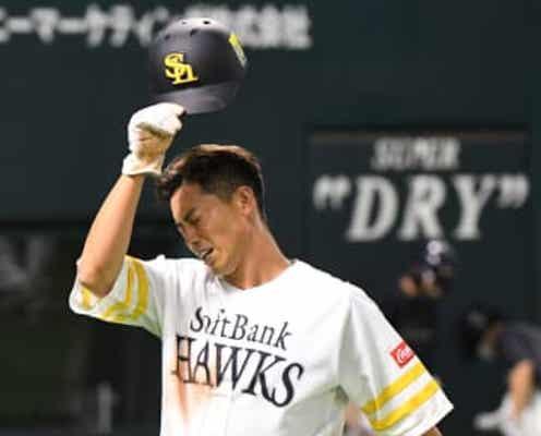 9回サヨナラ場面で鷹・釜本が走塁死 工藤監督「次は柳田君ですよねというのも結果論」