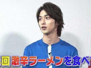 横浜流星、モンスター級の超激辛メニューを完食宣言!「このしびれに勝たないと…」