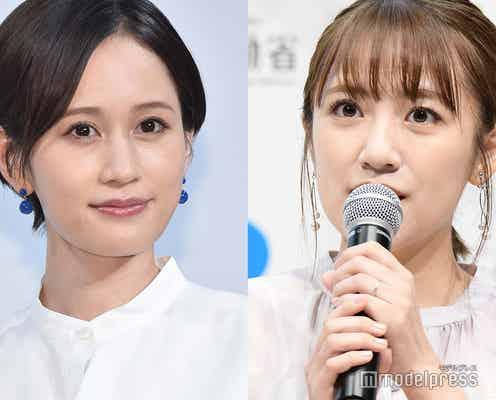 """前田敦子、""""AKB48同期""""高橋みなみとは「1番会ってる」夫とも交流"""
