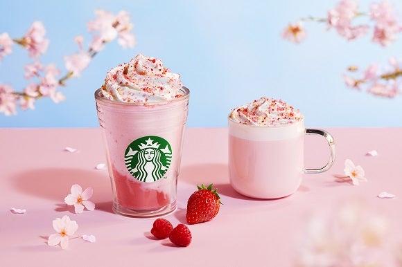 左から:さくらふわり ベリー フラペチーノ、さくらふわり ベリー ミルク ラテ/画像提供:スターバックス コーヒー ジャパン
