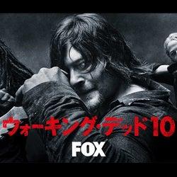 【Hulu週間ランキング】『鬼滅の刃』をついにゾンビが破る!最も観られた作品トップ10(3月24日更新)