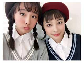 """広瀬すず&大友花恋、ベレー帽におさげの""""双子コーデ""""が可愛すぎ"""