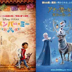 モデルプレス - 「アナと雪の女王」新作の上映が決定 アナ&エルサの新コスチューム披露