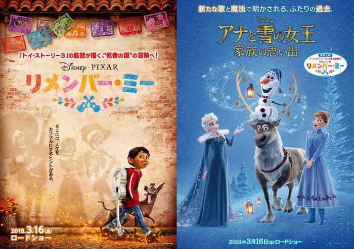 「アナと雪の女王」最新作の上映が決定 アナ&エルサの新コスチューム披露(C)2017 Disney/Pixar. All Rights Reserved.(C)2017 Disney. All Rights Reserved.