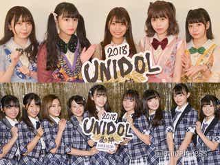 まねきケチャ&ラストアイドル、女子大生のアイドルダンスに刺激「甘えてられない」<UNIDOL2018 夏の陣>