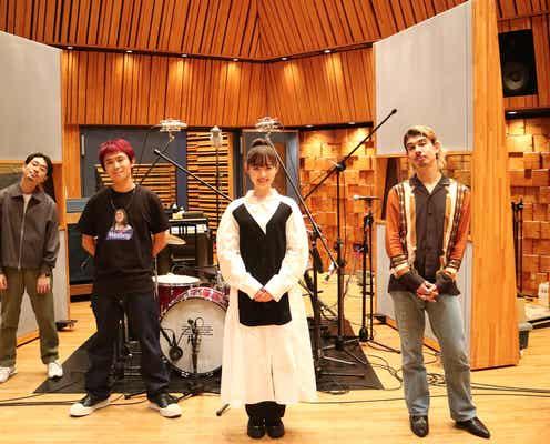 福原遥、OKAMOTO'Sと「アンラッキーガール!」主題歌コラボ オカモトショウ絶賛の歌声披露