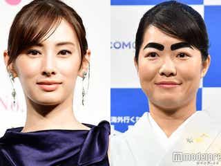 北川景子、イモトアヤコの誕生日をお祝い 仲良し2ショットに反響