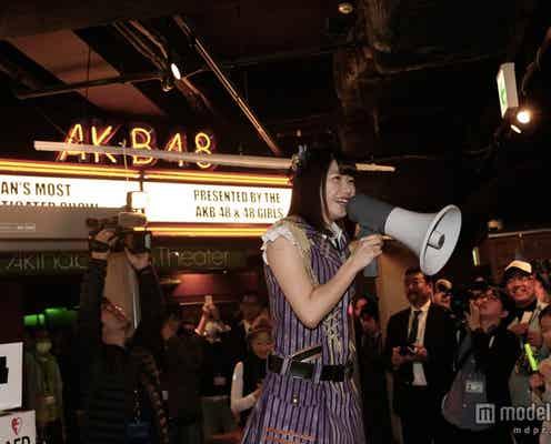 AKB48劇場、来場者数100万人突破 横山由依が感謝のコメント