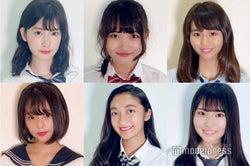 「女子高生ミスコン2018」関東エリアの候補者公開 投票スタート<日本一かわいい女子高生>
