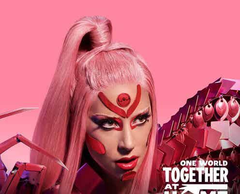 レディー・ガガ、テイラー・スウィフトら出演「One World:Together At Home」地上波放送決定