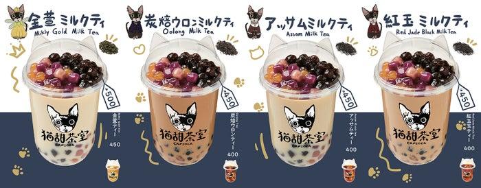 猫甜茶室capioca/画像提供:家木