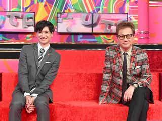 中居正広&宮田俊哉「UTAGE!」史上初の4時間SP決定 出演アーティストも発表
