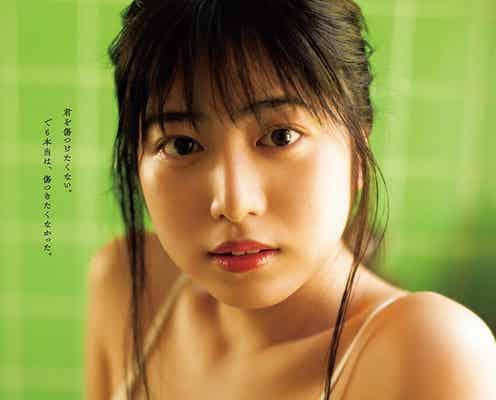 期待の新人女優・吉田莉桜、純情な魅力あふれる水着姿