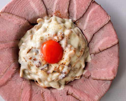 これが『エニシスタンド』の担担麺だ! ミシュラン掲載ラーメン店が東京に進出、早くも人気爆発
