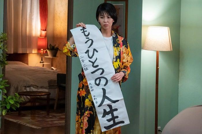 松たか子/「大豆田とわ子と三人の元夫」第4話より(C)カンテレ、フジテレビ