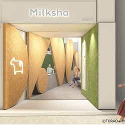 「ミルクシャ 青山」店内イメージ/画像提供:MILKSHOP JAPAN株式会社