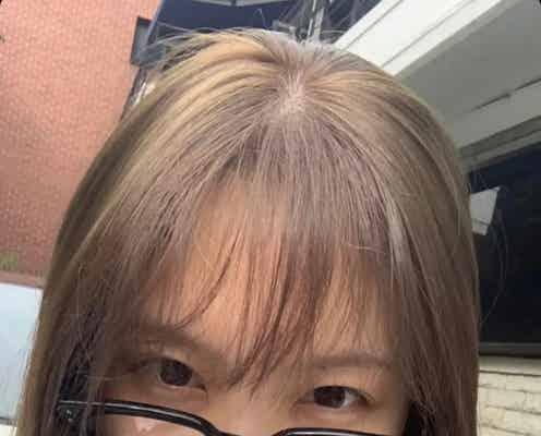 TWICEナヨン、美髪&眼鏡ドアップ自撮り公開「すっぴん?」「かわいい」と絶賛の声