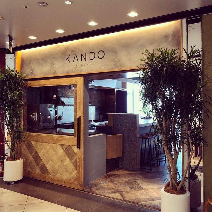 KANDO/画像提供:Earth Partners